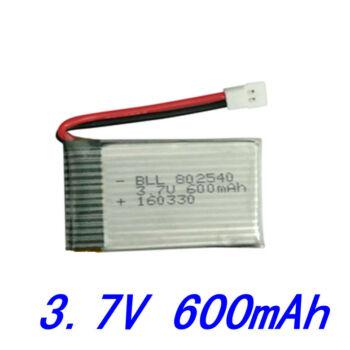 SYMA X5 X5C X5SC X5SW Pótakksi -Tartalék akkumulátor 600mAh