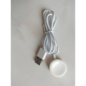 No.1 DT3 DT70 okosóra töltőkábel (Tartalék)